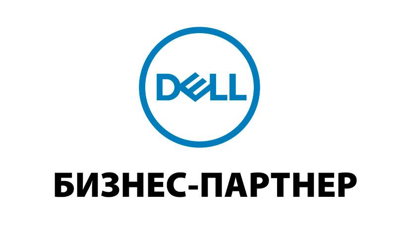 Мастер Продакшн получил статус бизнес-партнера DELL